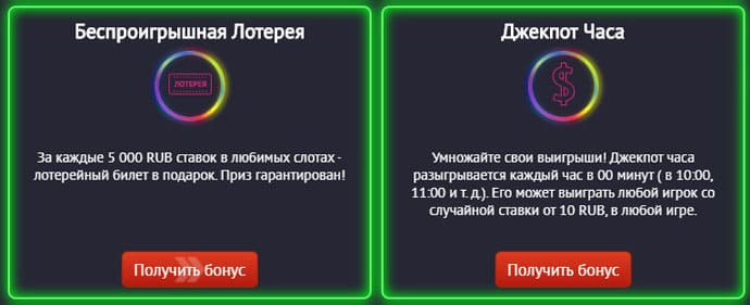 Бездепозитный бонус Pin Up Casino