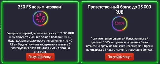 Официальный сайт Pin Up Casino - бонусы