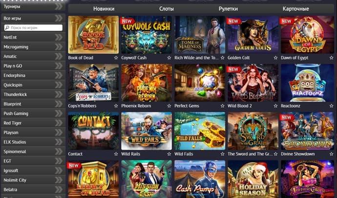 Автоматы игровые на фантики казино в крит